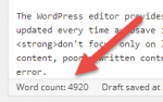 WordPress editor word count